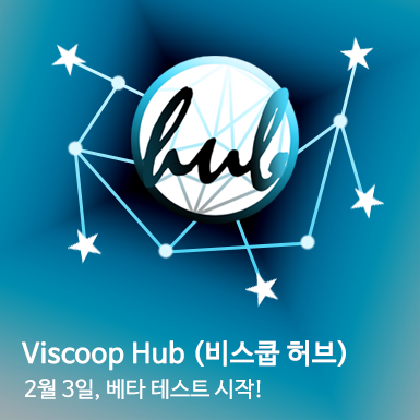 viscoop_hub.png